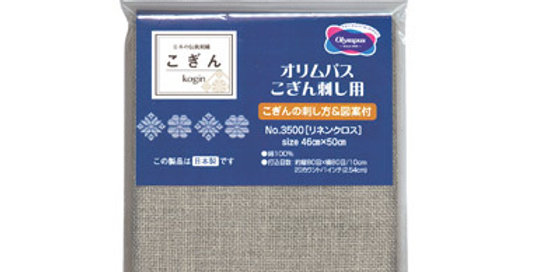 Kogin Fine Linen (3 packs)