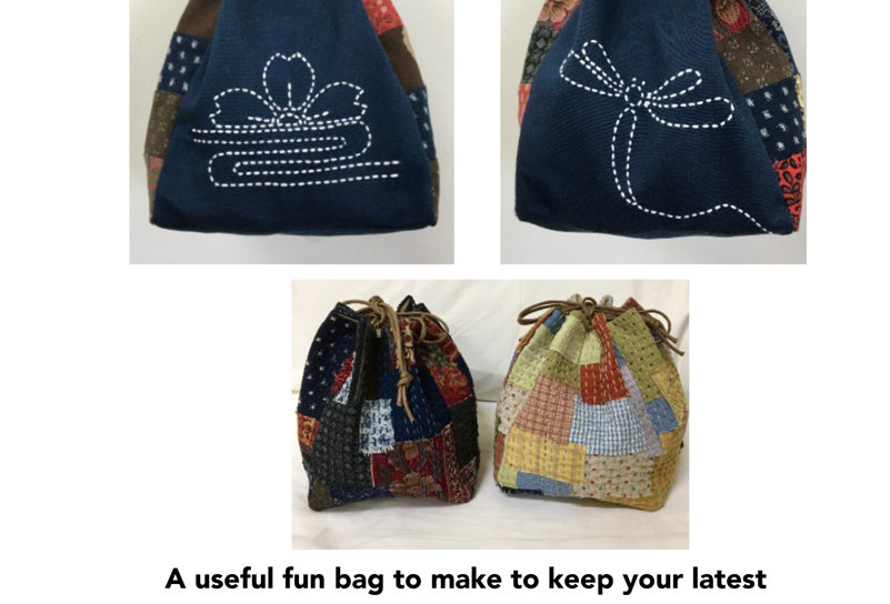 Boro Inspired Kinchaku Bag Pattern