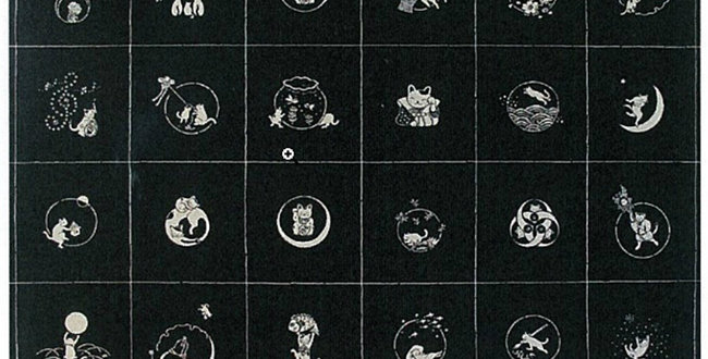 Takumi Panel Cats - Black (7 panel bolt)