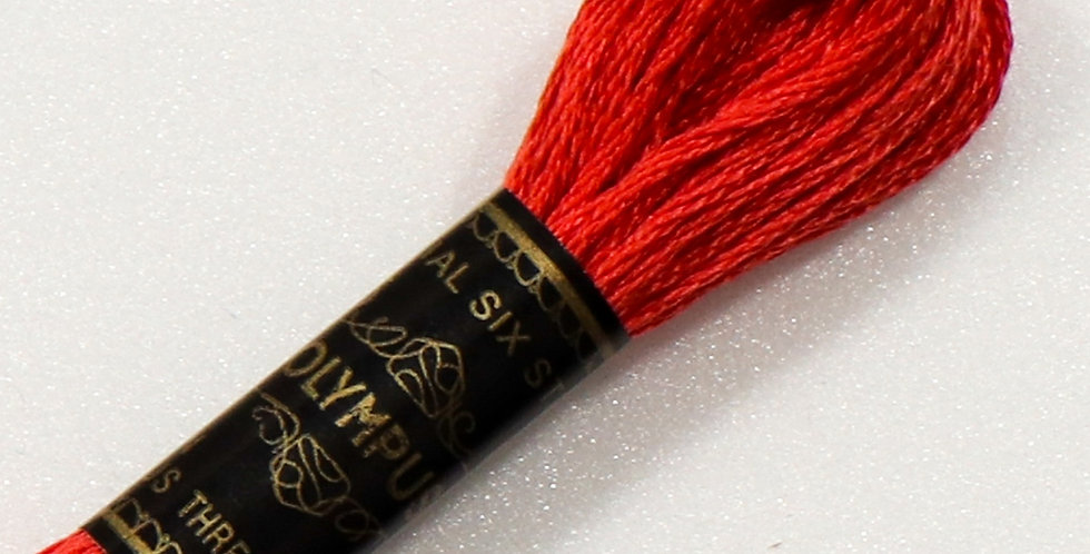 Embroidery Thread #145 - 6 Skeins
