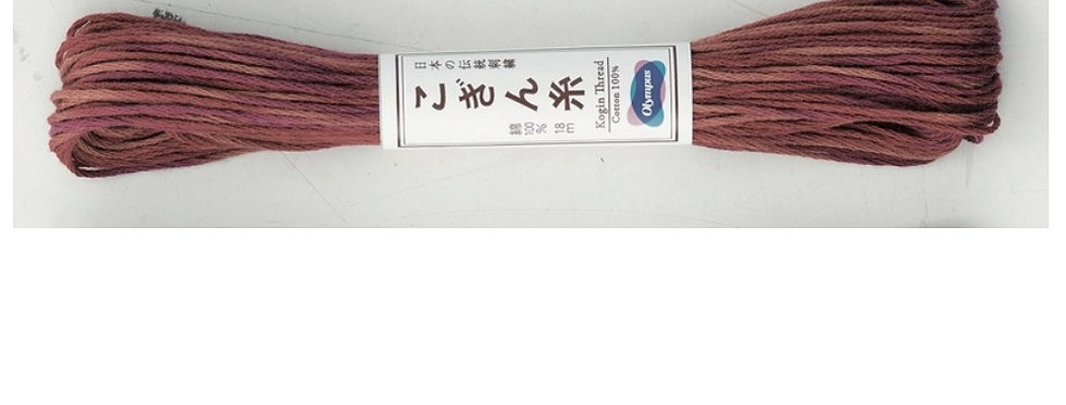 Variegated Kogin Thread 18mt Terracotta Red (pack of 3) KT-11