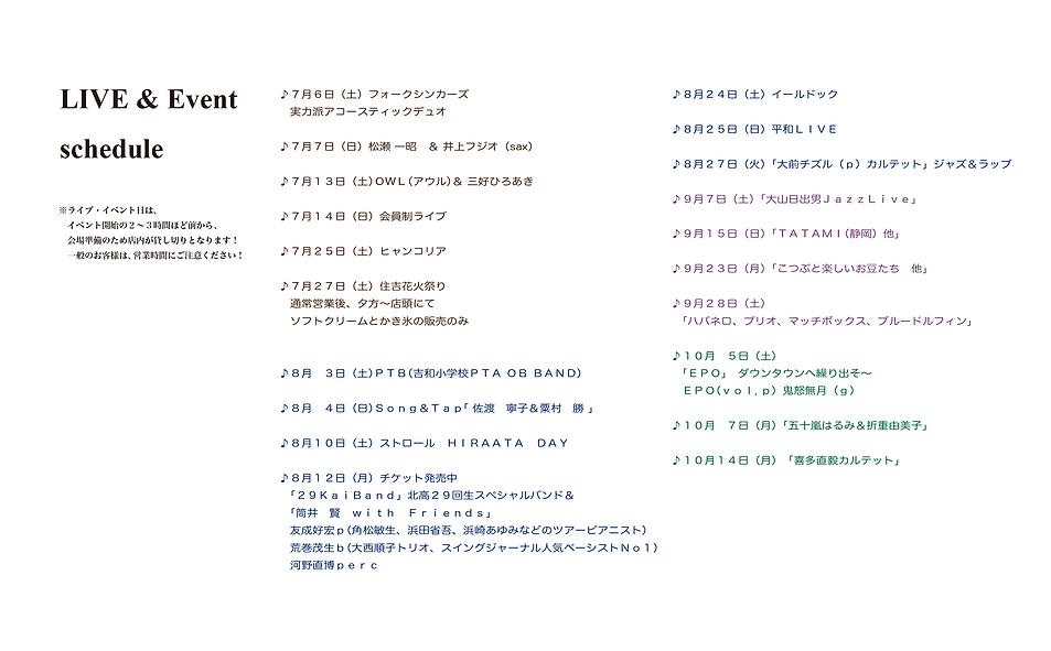 スクリーンショット 2019-06-29 18.32.44.png