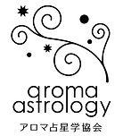 aromaastrology_logoTYPE01-MONO_2x-100.jp
