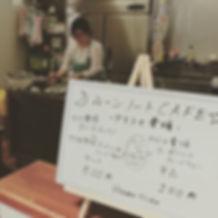 加藤様派遣④.jpg
