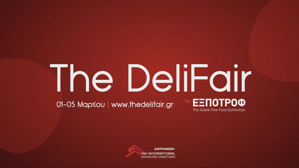 The DeliFair by EXPOTROF EN