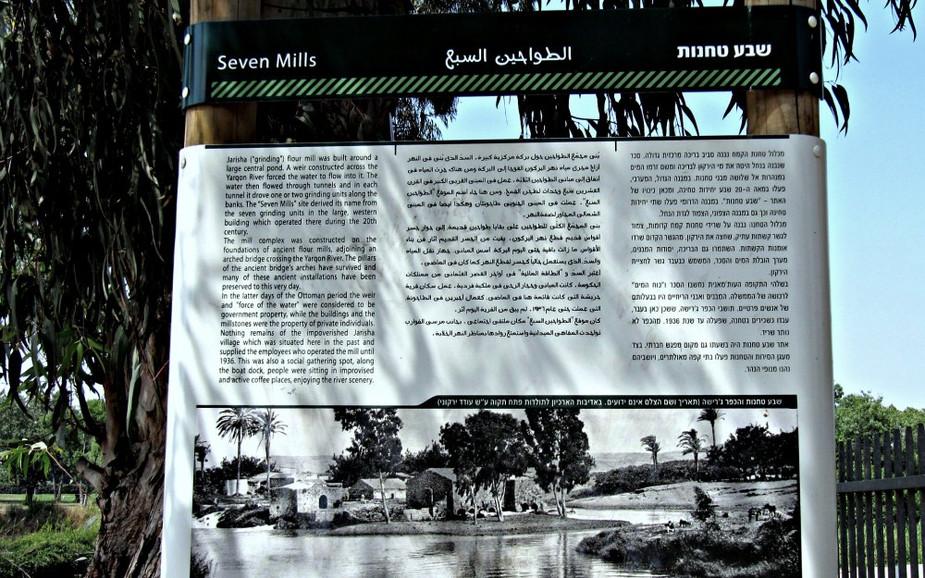 Seven Mills at Park HaYarkon