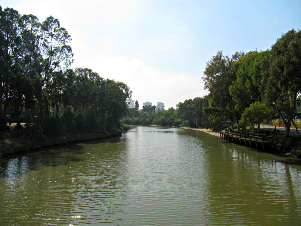 Park HaYarkon (Ganei Yehoshua)