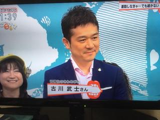 NHK ごごナマ「習慣化きわめびと」に出演しました