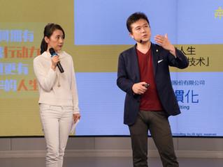 中国廈門で習慣化の講演をしてきました