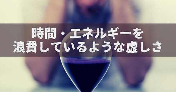 悩み3.png