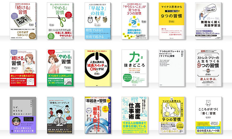 img_books.jpeg