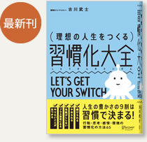 new_book.jpeg