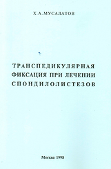 uchebnik17.png