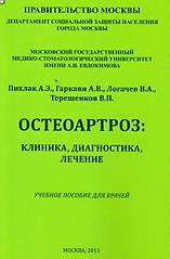 uchebnik18.png