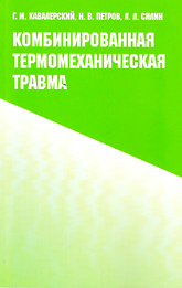 uchebnik21.png