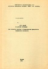 uchebnik10.png