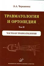 uchebnik8.png