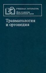 uchebnik11.png