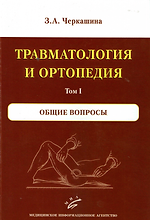 uchebnik7.png
