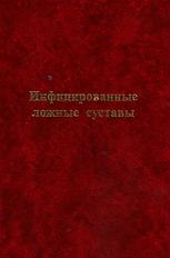 uchebnik15.png