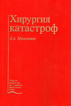 uchebnik5.png