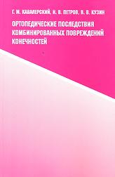 uchebnik20.png