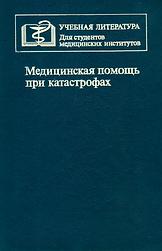 uchebnik4.png