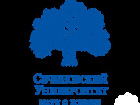Новый логотип Сеченовского университета.