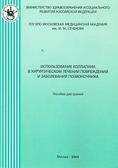 uchebnik19.png