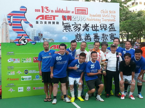 """ICICLE TAKES """"TROPHY OF JUSTICE"""" AT HOMELESS FOOTBALL TOURNAMENT"""
