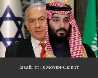 Conférence Israël et le Moyen-Orient
