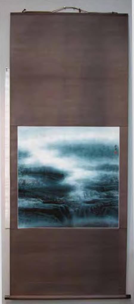 Xiao Yan Gan, Untitled, 2000