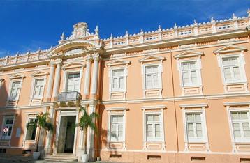Museus - Museus Afro Brasileiro - MAFRO