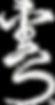 190405 Dancing Cloud Logo White Transpar