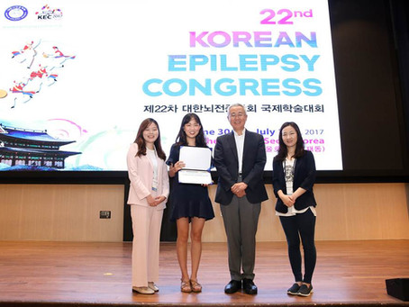 22nd Korean Epilepsy Congress