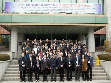 2016 BIOMAGNETICS KOREA