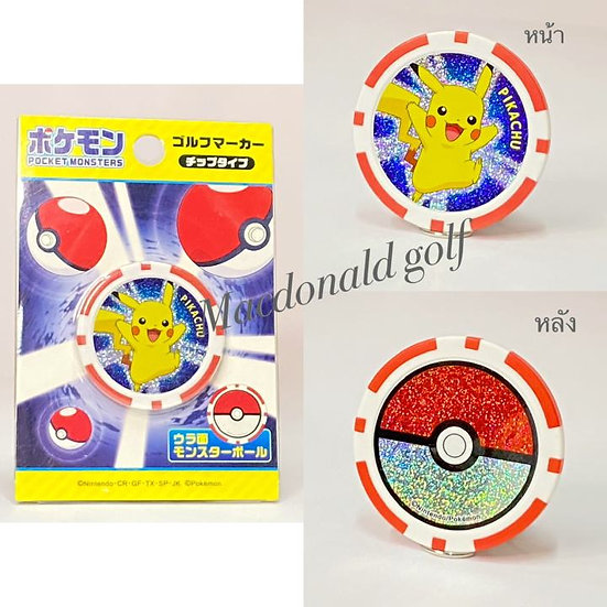 Golf Ball marker Pokemon