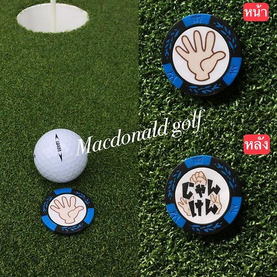 Golf Ball marker เป่ายิงฉุบ
