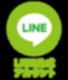 サービス-LINE.png