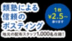 トップ-キャッチコピー3.png