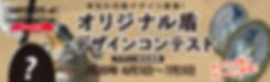 header_template_shield_2_jp.png