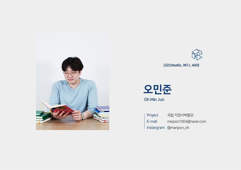16100670_김라영_프로필.jpg