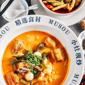 Musou Ma La Tang