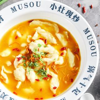 Fish Fillets in Pumpkin Soup