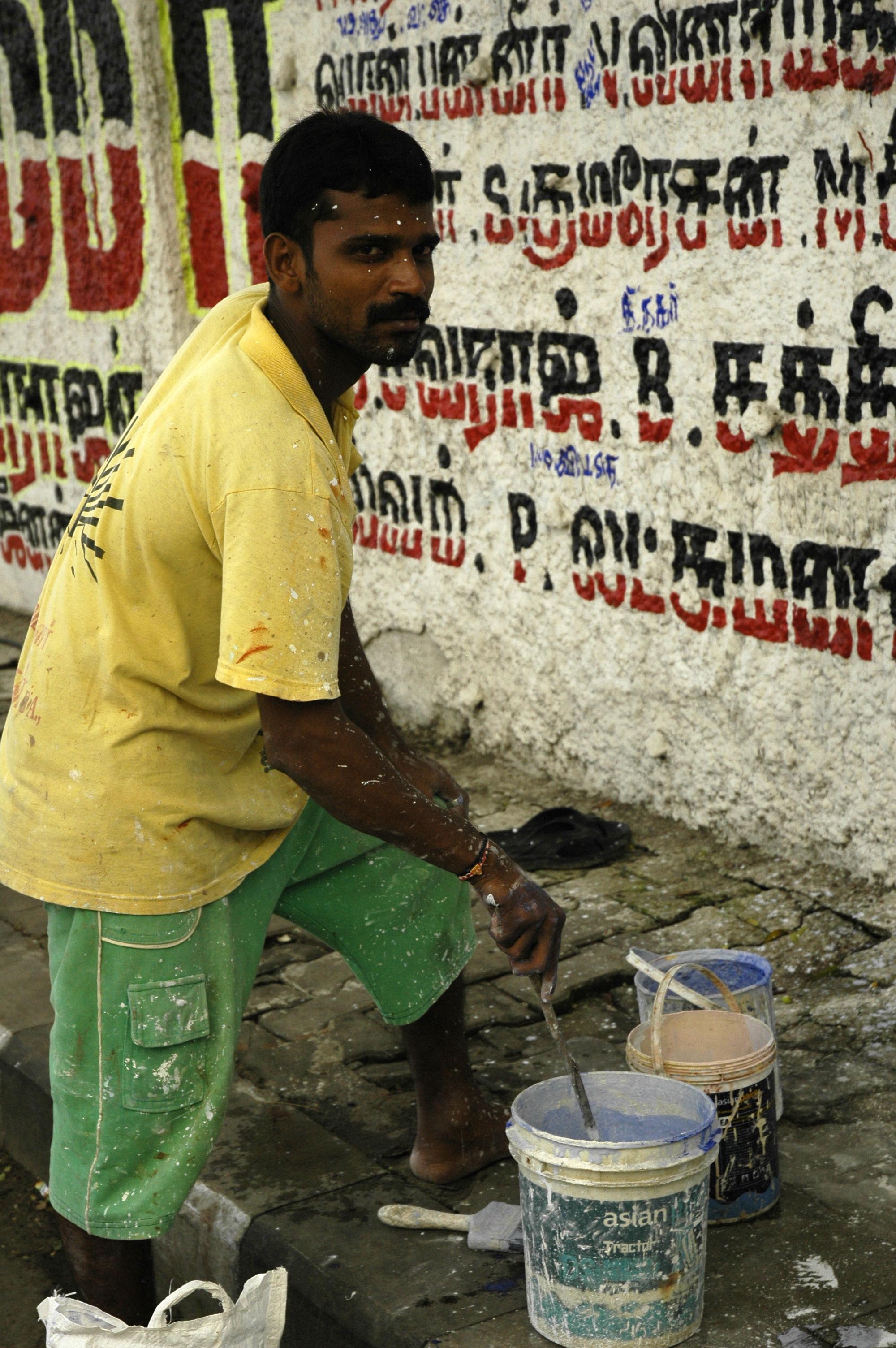 Chennai street art