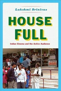 House Full review