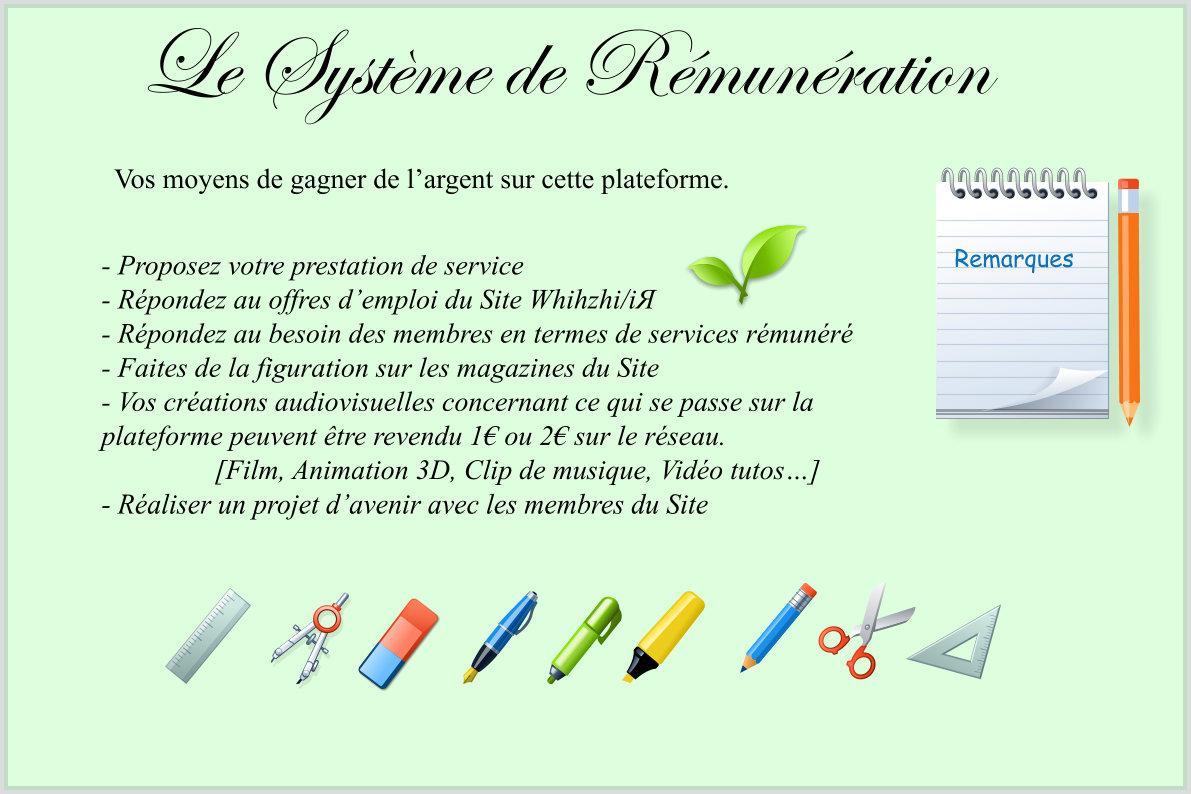 le_systeme_de_rémunération