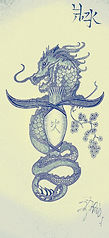 feng-shui-tapete-blau-wachstum11-216-300.jpg