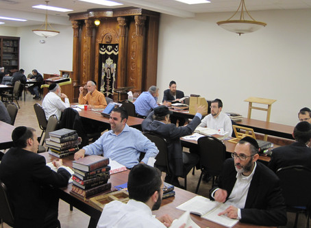 Why We Love our Kollel (and You Should, Too!)