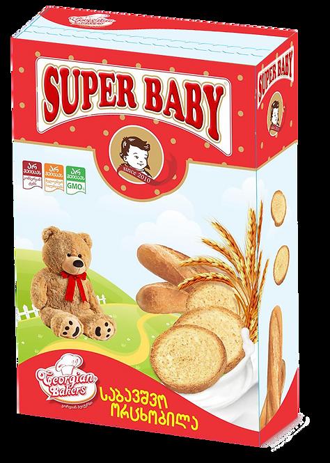 საბავშვო ორცხობილა Super Baby